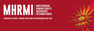 Macedonian Human Rights Movement International logo