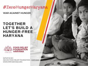 IFRF Haryana