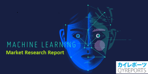 Machine Learning Market Overview,  Machine Learning Manufacturing Cost Analysis,  Machine Learning Strategy,  Machine Learning Forecast,  Machine Learning trends,  Machine Learning share,  Machine Learning size,  Machine Learning Outlook,  Machine Learnin