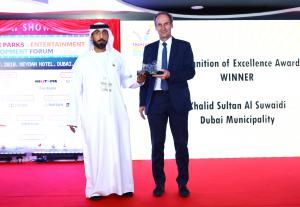 Dubai Municipality receiving Recognition Award for Excellence