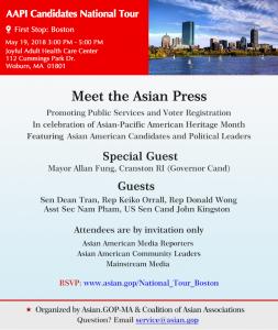 Meet Asian Press