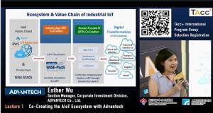 Esther Wu from Advantech