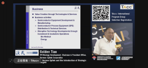 Golden Tiao, VP/Strategy Development of Hermes-Epitek Corporation