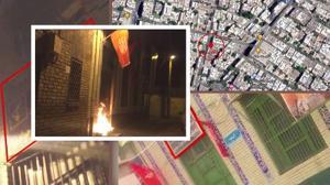 Tehran – Torching the center for the repressive Basij - September 29, 2020
