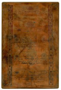 Nashville (at Winchester), Tennessee, 182x (1820-24), Copper printing plate with 5 different banknotes. Includes 25cts-50cts-$1-$2-$3, (TN-180-Unlisted). No 25 Cents; 50 Cents or $3 denomination notes are known on this bank, Unlisted design, printer, and