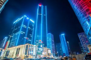 Qingdao Innovation Festival 2