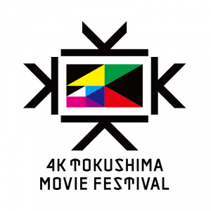 4K/VR Tokushima Movie Festival in AltspaceVR | Paracosma