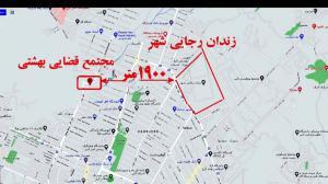 Karaj - Beheshti Judicial Complex