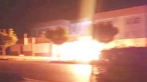 Karaj - Beheshti Judicial Complex torched