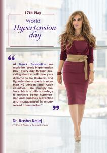 Message from Dr. Rasha Kelej, CEO of Merck Foundation